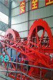 云浮洗砂制砂机械 广东厂家洗砂机械