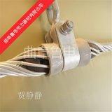 光缆悬垂金具 预绞丝悬垂线夹