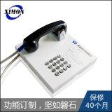 重慶農商銀行專用電話機 壁掛式自動撥號 可定制 無線版 插手機卡
