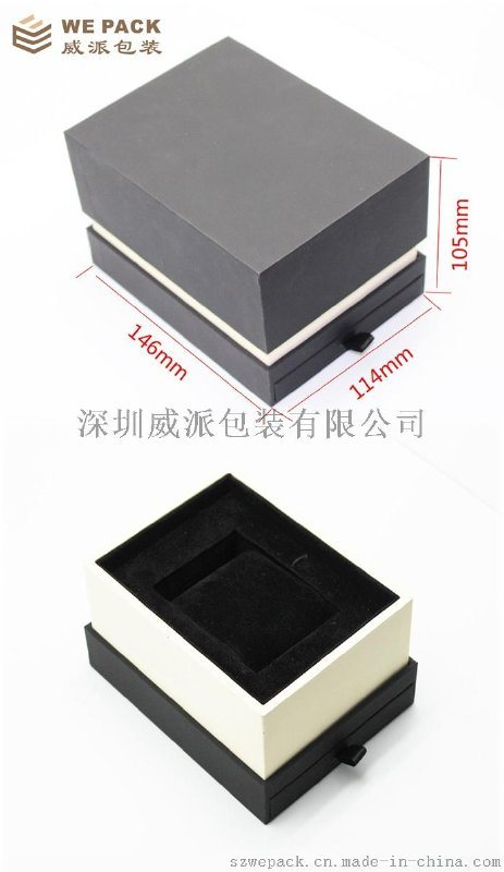 深圳厂家特价新款手表钟表首饰包装塑胶盒