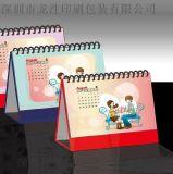 深圳八卦岭台历定制印刷   深圳市龙泩印刷包装有限公司