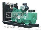 1200KW重庆康明斯柴油发电机组  厂家直供
