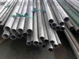 西藏310s不锈钢管