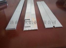 铝合金管、铝扁管、平流管