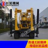 华夏巨匠牌履带式地质勘探钻机 XYD-130型小型地质钻机源头直供