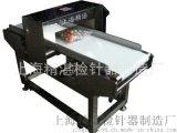 上海精湛600铁、不锈钢、铜、铝及铅金属探测机