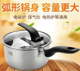 弧形单柄煮奶锅汤锅