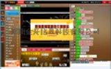 专业搭建金融系统直播间 开发财经视频直播间的公司