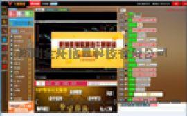 專業搭建金融系統直播間 開發財經視頻直播間的公司