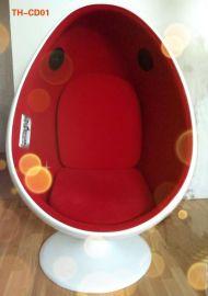心理設備音樂放鬆室設備音樂椅TH-CD01藍牙音樂放鬆椅情緒宣泄工具蛋殼旋轉音樂椅