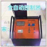 创铭800大型液压热熔焊机直供 浙江PE100热熔机