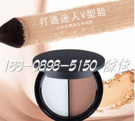 广州双色粉饼OEM代加工