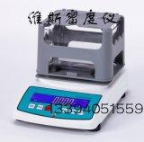 供应维斯WE-300固体密度天平