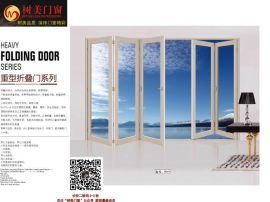 樹美門窗重型折疊門75大折疊陽臺折疊室內門