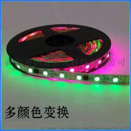 LED彩光燈-軟燈帶-LED全彩燈條-廣告亮化燈-LED幻彩燈