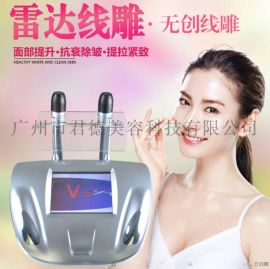 韓國VMAX雷達線雕超聲刀精雕美容儀童顏機 提拉緊致抗衰塑臉