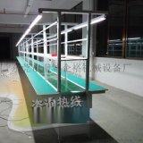 小产品装配流水线,装配拉线,供应装配流水线生产线输送线