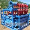 聚氨酯耐磨型水力旋流器,分级脱水设备