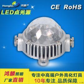 新款120mm点光源 大功率5W点光源