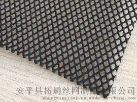 航空鋁金剛網