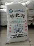 广东工业级优质煅烧氧化锌99.8%厂家直销