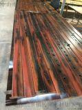 船木地板 室內外地板 老料子船木板材