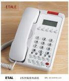 億達生產酒店客房電話機、型號:2803 適合星級酒店的首選產品。