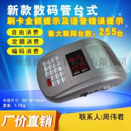 新款数码管台式消费机 IC卡售饭机 游乐场IC卡收费机