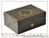野生灵芝包装盒 灵芝礼品包装盒