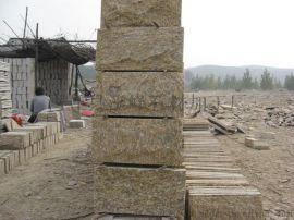 廠家直供虎皮黃文化石 虎皮黃蘑菇石 別墅外牆磚 文化磚 外牆石