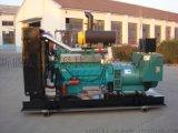 斯太尔200kw柴油发电机组