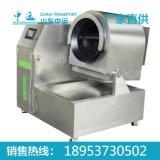 自动炒菜机,自动炒菜机价格,烹饪设备