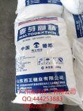 【一手货源】优势供应优质工业级/食品级 【麦芽糊精】 保质保量