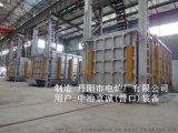 [厂家直供]各种高品质 工业炉-工业电炉