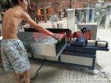 北京风管合缝机, 北京合缝机, 联合口风管合缝机