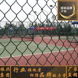 操场护栏网 球场围栏 球场护栏 体育场围网 足球场篮球场围网