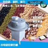 xl-23家用电动石磨豆浆机 口味好手摇豆浆机磨浆机 23-35四个型号供您选择