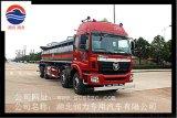 欧曼8x2腐蚀性物品罐式运输车盐酸运输车乙酸槽车