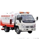 大型工业用燃油液压式吸尘车