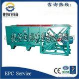 捷登厂家直销厂家直销槽式给矿机 槽式给料机 煤炭给料机 给料机