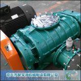 【厂家直销】三叶罗茨鼓风机 水产污水曝气气力输送罗茨风机 SR65