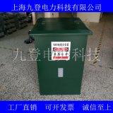 DWF-10/630高压10KV电缆分支箱