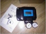 湖北特价现货电气定位器YT-1000RDN