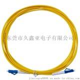 LC-LC单模光纤跳线