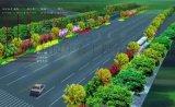 遵义公园花坛设计包括绿化带花卉摆放和屋顶花园