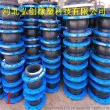 弘创牌 耐磨高压橡胶接头 补偿器 质量保证