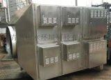 橡胶废气处理设备、喷漆废气处理设备
