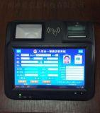 和田人证合一访客机 喀什人证对比访客一体机,可联公安网