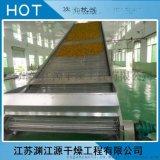DW系列多层带式干燥机 山楂烘干机 高丽菜网带式干燥设备