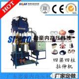 非标定制300吨四粱四柱正反双动拉伸液压机-广东液压机厂家生产制造